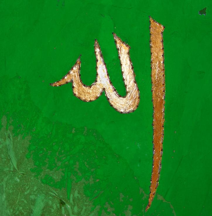 greenallah